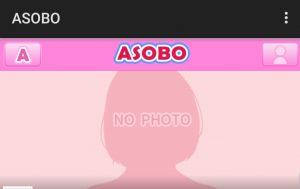 asoboプロフ画像無し